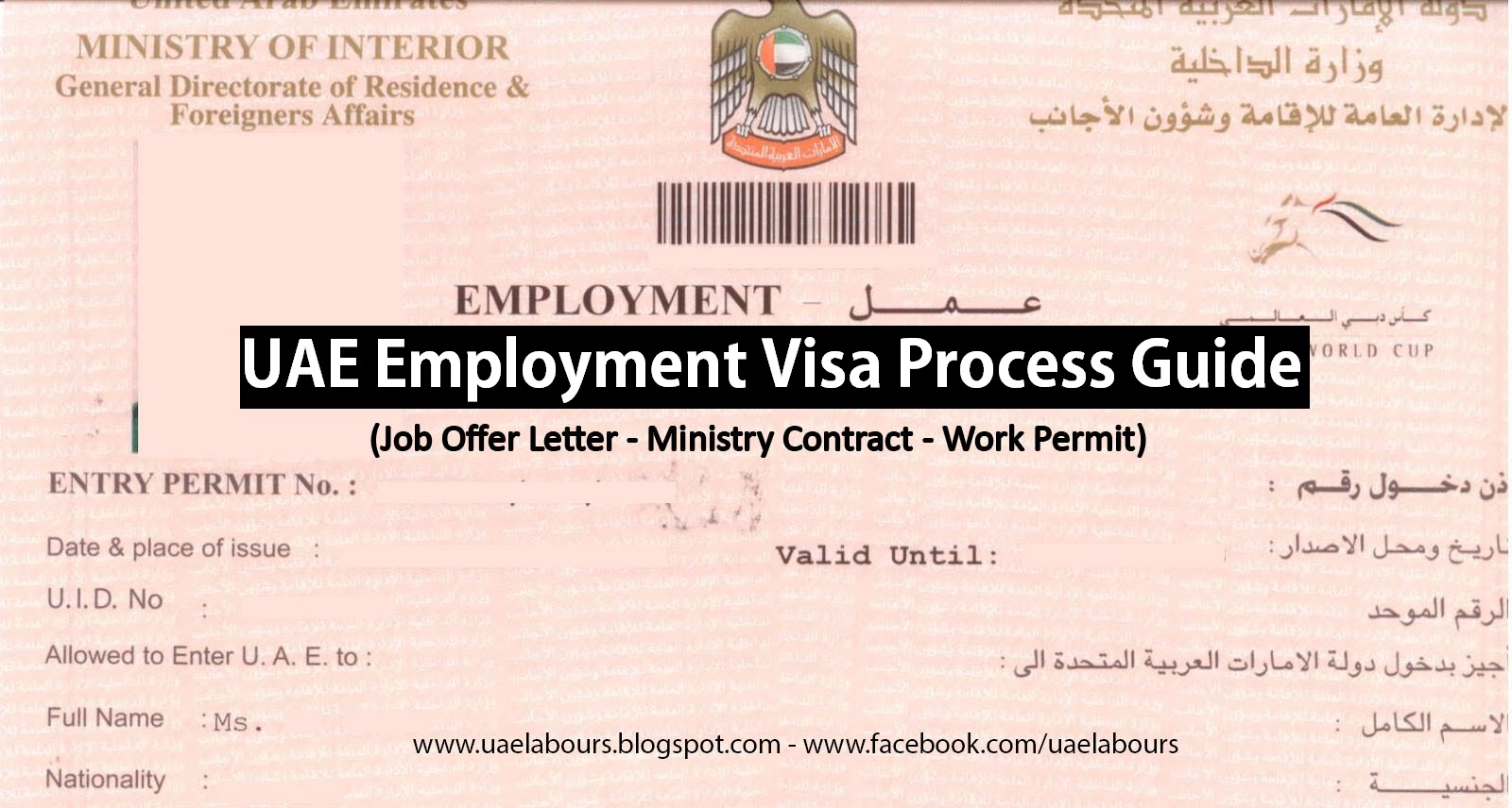 How to Get UAE Work Permit?